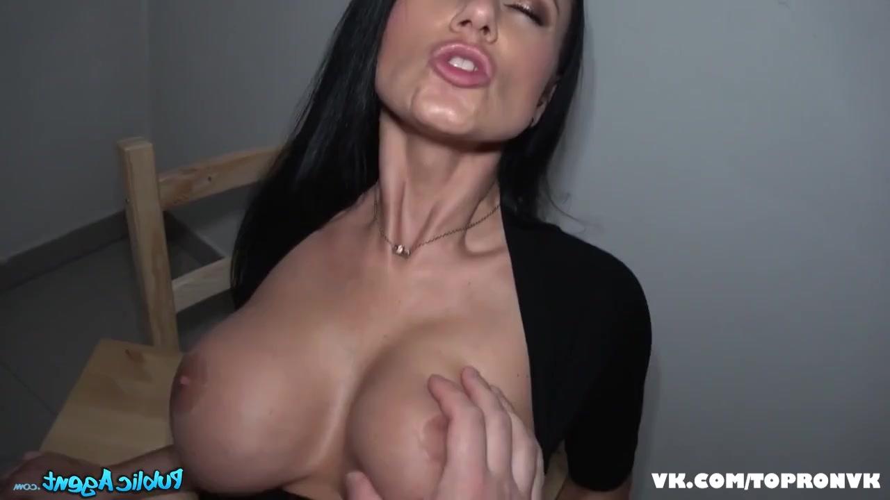 Порно Онлайн Чулки Пикап